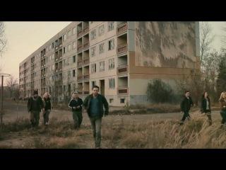 """Трейлер к фильму """"Запретная зона"""" (2012)"""